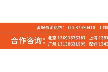 华诚认证发布国内首个汽车芯片功能安全和信息安全认证规则
